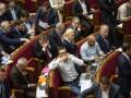 Рада запретила проверки бизнеса до конца 2017 года