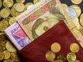 Темпы роста соцстандартов обгонят уровень инфляции - Рева
