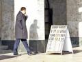 В Украине собираются сократить количество обменок