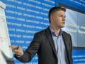 Шимкив рассказал, сколько нужно принять законов для получения транша от МВФ