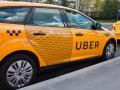 В Вене запретили сервис такси Uber