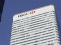 Британский банк заплатит рекордный в истории штраф