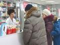 Как украинцам будут компенсировать стоимость лекарств
