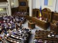 В Верховной Раде заявили о саботаже электронного декларирования