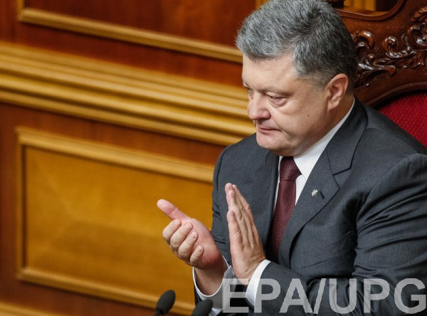 Правительство ищет пути как помочь украинскому бизнесу