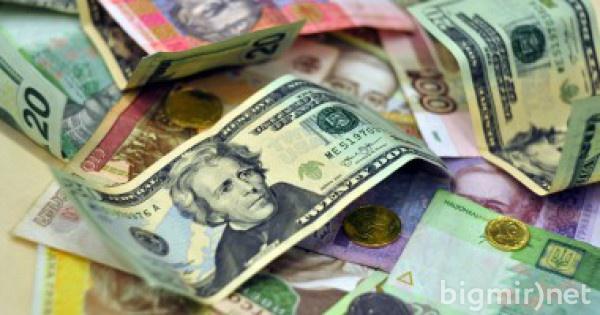 Средняя зарплата украинцев составляет $217