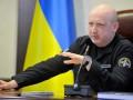 Турчинов: Вопрос поставок оружия Украине уже перезрел