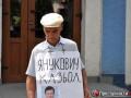 Мужчину оштрафовали за плакат «Янукович казьол»