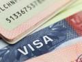 Украина откроет в 8 городах РФ центры оформления виз