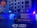 Неудачное селфи: 15-летняя девочка упала с недостроя на Подоле