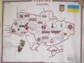 В Украине создали музыкальную карту-рекордсмен