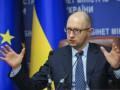 Яценюк выступил против досрочных парламентских выборов
