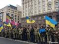 В Киеве шествием почтили память погибших в боях за Дебальцевский плацдарм