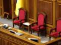 На должность вице-спикера претендуют три фракции