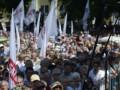 На Михайловской площади начался объединительный съезд Батьківщини