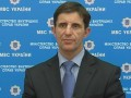 Шкиряк: Прокуратура попросит для Саакашвили домашний арест