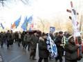 Донецкий губернатор: Шествие чернобыльцев с пустым гробом профинансировала Батьківщина