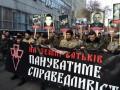В Киеве проходит марш Правого сектора