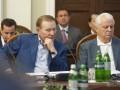 Кравчук и Кучма осудили