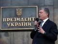 Порошенко явился в ГБР и пожаловался, что узнает о допросах через канал Портнова