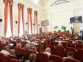 Горсовет Харькова в старом составе собрался на сессию без Кернеса