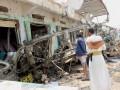 Автобус с детьми в Йемене атаковали с помощью американской бомбы - CNN