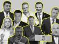 Рабинович, Тимошенко и Бойко возглавили рейтинг лжецов
