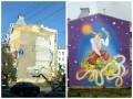 Космический украинец или воин-сокол: что нарисуют на месте закрашенного граффити на БЖ
