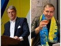 ГБР расследует дело о договоренностях Ющенко и Саакашвили по поставкам оружия