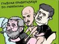 В Украине будут выпускать аналог журнала Charlie Hebdo