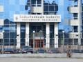 Россия объявила в розыск Анатолия Гриценко