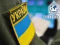 В Киеве задержали двух иностранцев, которых разыскивал Интерпол