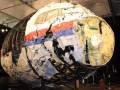 Полиция изъяла обломки МН17 и кости, которые журналист привез из Донбасса
