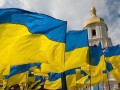 День флага 2018: программа мероприятий в Киеве и других городах Украины