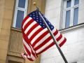США начали процедуру выхода из соглашений по климату