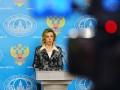 МИД РФ указал на неточности в списках пленных от Савченко