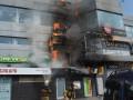 В Украине горел еще один