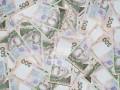 С Нацбанка могут взыскать около 45 миллионов гривен