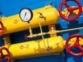 На украинский газовый рынок выходят два зарубежных импортера