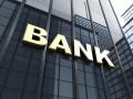 Банки Украины установили рекорд по объему проблемных кредитов