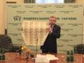 НБУ презентовал новую 100-гривневую банкноту