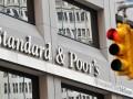 Standard&Poor's присвоило России