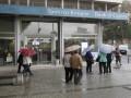 В совет директоров крупнейшего банка Кипра вошли шесть россиян и украинцев