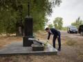 Зеленский посетил место гибели Кузьмы Скрябина