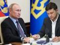 Телефонный разговор Зеленского и Путина инициировала Украина, - Кремль