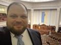 Стефанчук снял квартиру у тещи и оформил компенсацию для иногородних