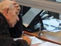 Во Львовской области банк выдал пенсию сувенирными банкнотами