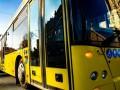 Официально: В Киеве возобновляется работа общественного транспорта