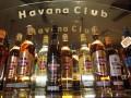 Куба предлагает вернуть Чехии $276 миллиона долга ромом