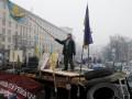 Евромайдановцы освободили четыре ОГА и открыли проезд по Грушевского - нардеп